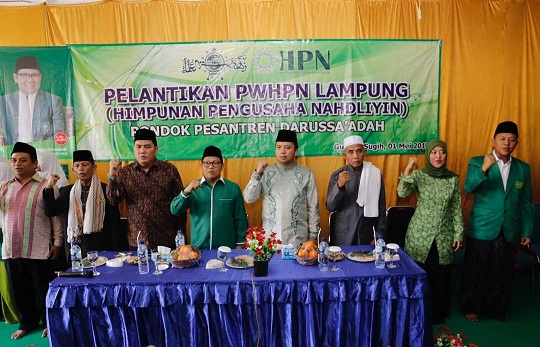Muhaimin Iskandar: Gubernur Lampung Keturunan NU
